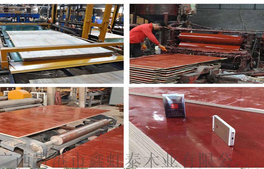 建築模板廠家【建築模板】1830-915mm模板103841215