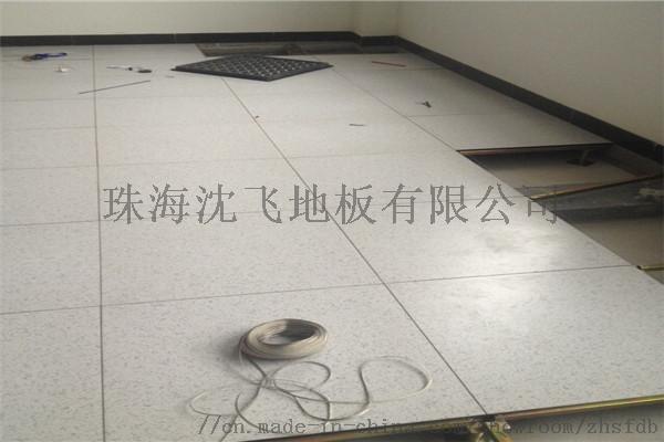 斗門沈飛地板 斗門防靜電地板 ,廠家直營,材質齊全103968455
