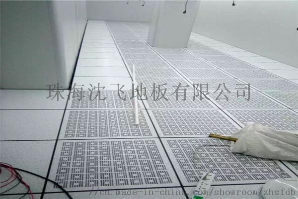 香洲沈飛地板 香洲防靜電地板 專業生產,銷售,安裝103740435