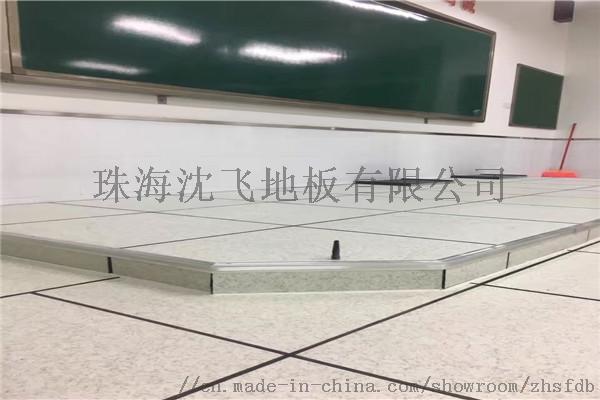 香洲沈飛地板 香洲防靜電地板 專業生產,銷售,安裝103740535