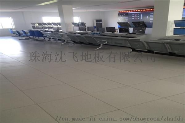 香洲沈飛地板 香洲防靜電地板 專業生產,銷售,安裝827897085