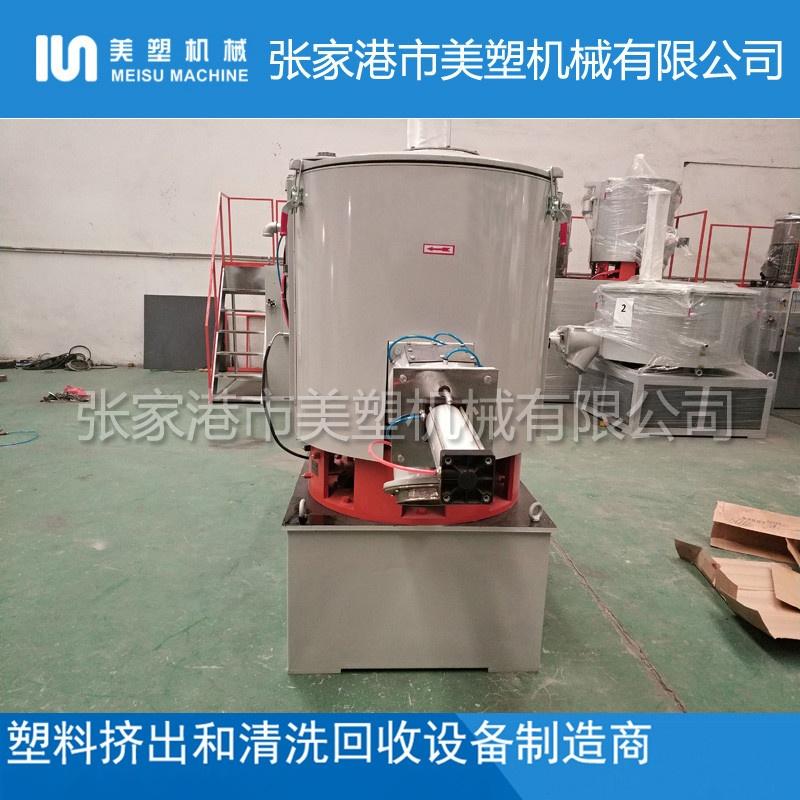 PVC高速混合机 (106).jpg