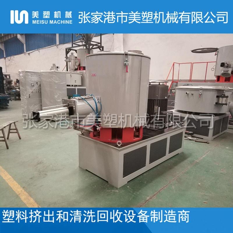 PVC高速混合机 (105).jpg