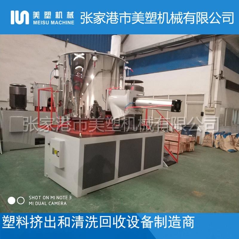 PVC高速混合机 (107).jpg