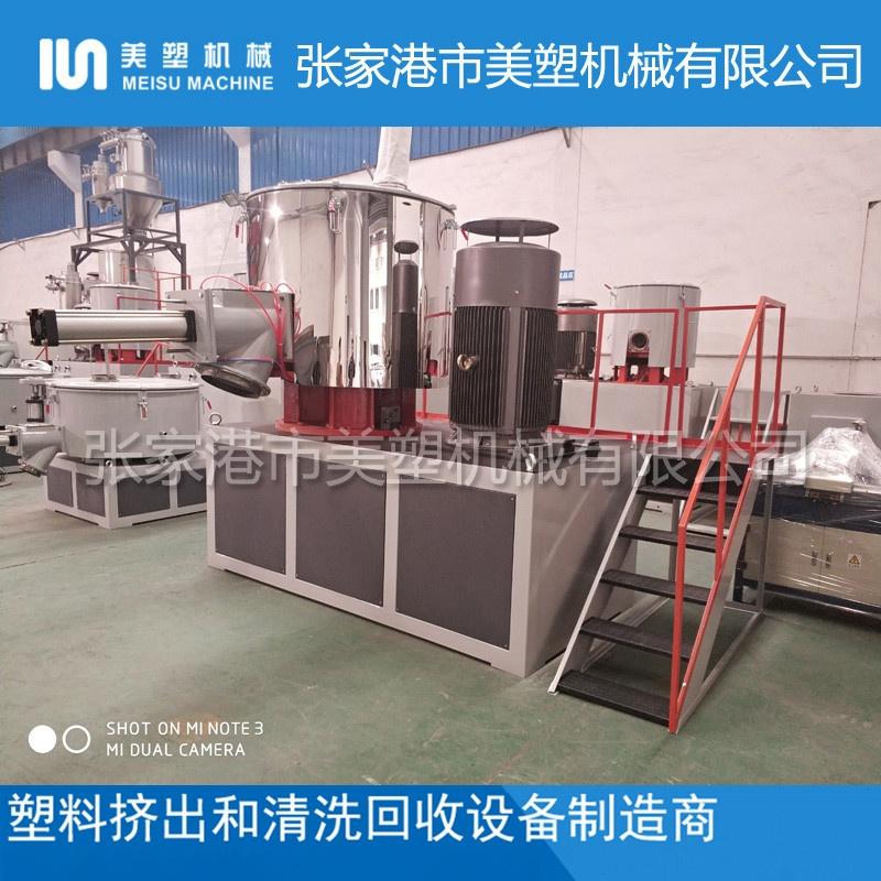 PVC高速混合机 (108).jpg
