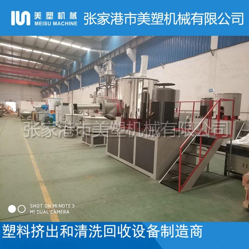 PVC高速混合机 (109).jpg
