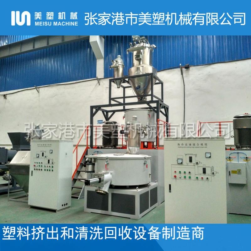 PVC高速混合机 (94).jpg