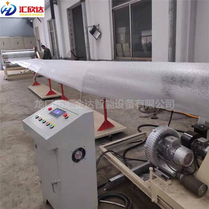 珍珠棉EPE發泡布生產設備匯欣達105型珍珠棉發泡布擠出機822282842