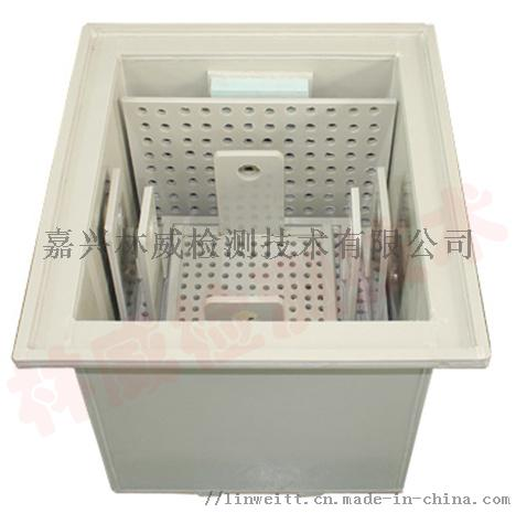 低倍组织热酸洗装置2+.jpg.jpg