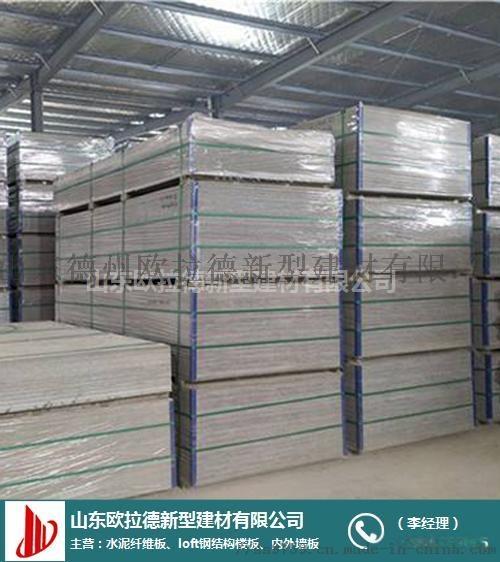 廠家供應防護保溫材料水泥纖維板-外牆掛板821540872