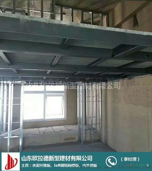 山東青島供應水泥纖維板作loft複式夾層樓板821698032