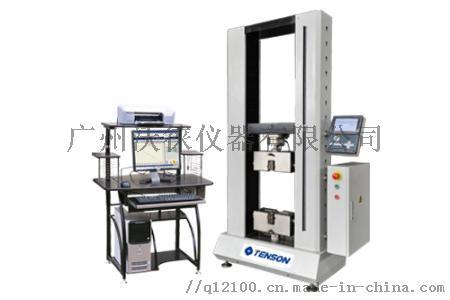 北京28APP平台,6208889直流电动机828430345