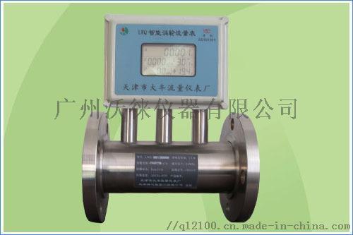 北京28APP平台,6208889直流电动机828430335