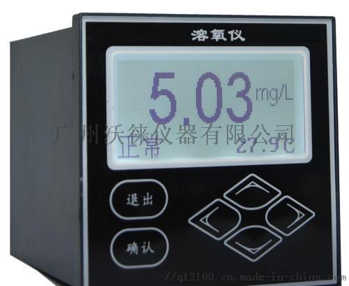 北京28APP平台,6208889直流电动机828430325