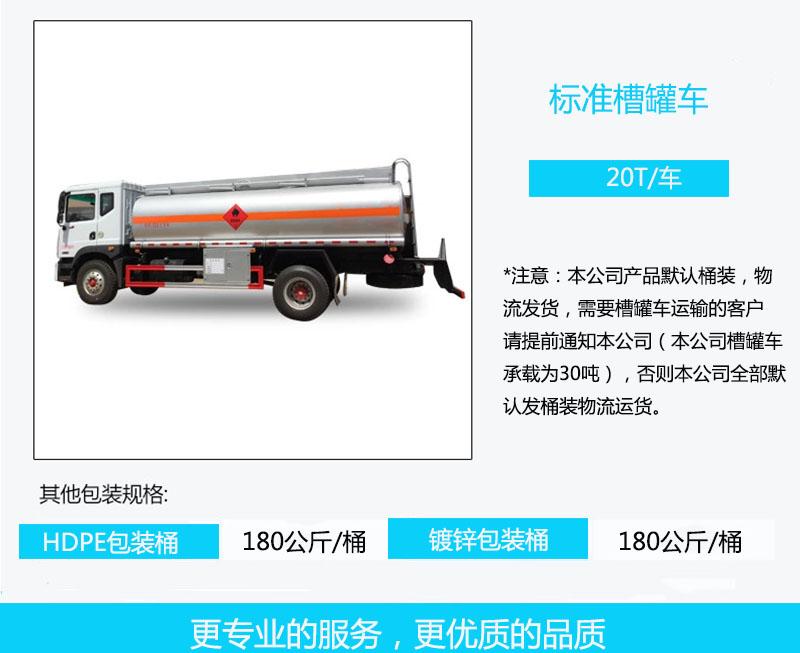 现货供应工业级别优质醋酸乙烯69074262