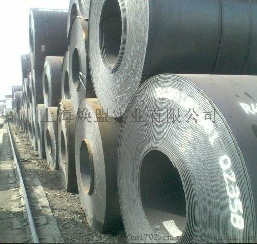 上海现货热轧碳板20#钢S20C卷板782214132