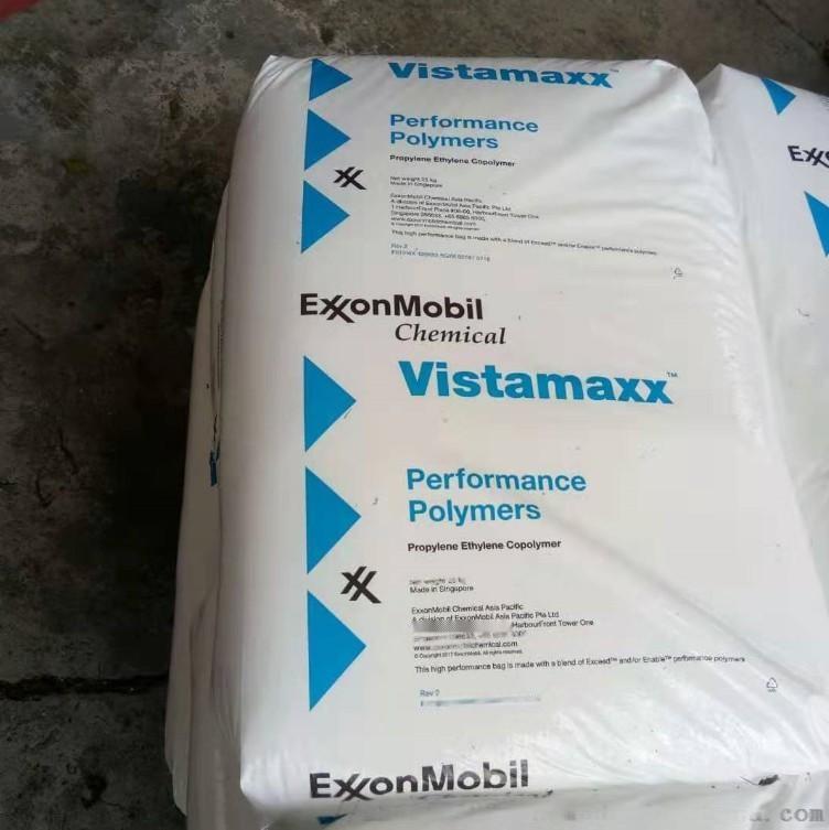 马来酸酐接枝级POE 埃克森美孚 VA1803 耐寒-40℃104222335