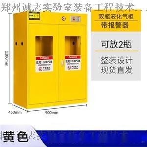 黄色气瓶柜