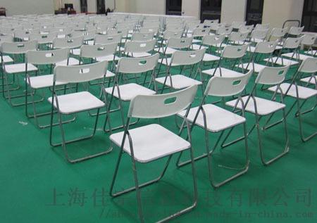 白色椅.jpg