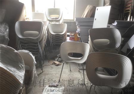 贝壳椅.jpg