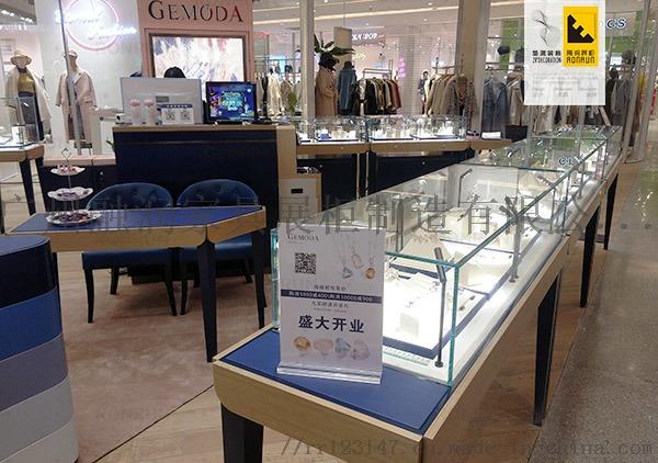 融润展柜定做金属铝合金高档四会珠宝城珠宝首饰展示柜830299295