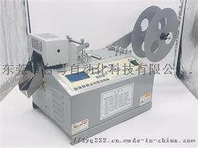 小型自动化商标带切割机830227535