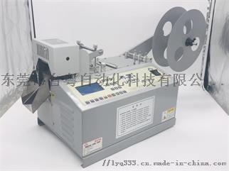小型自动化商标带切割机830227525