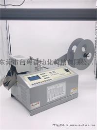 小型自动化商标带切割机830227505