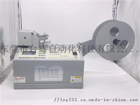小型自动化商标带切割机830227495