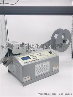 小型自动化商标带切割机830227515