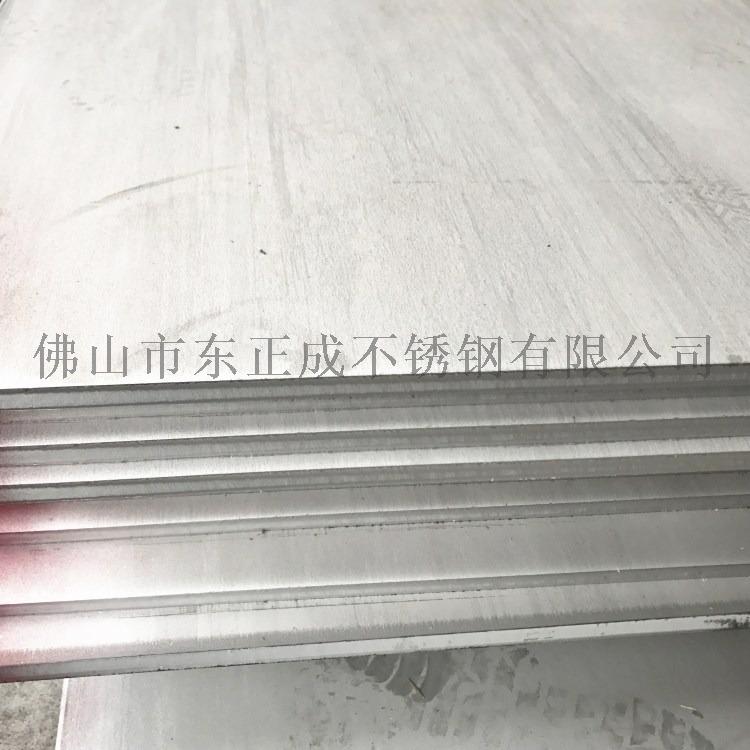 工业板6.jpg