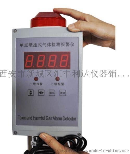 西安一氧化碳气体检测仪18992812668830557165