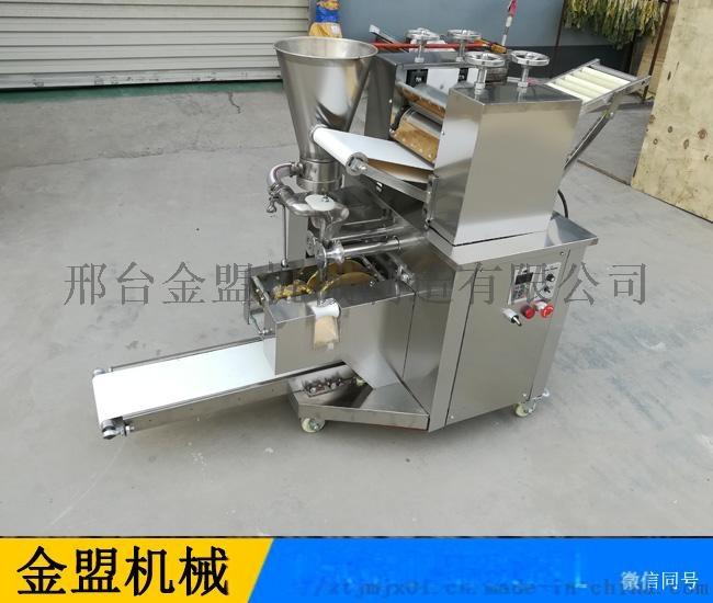 丹东单位餐厅小型水饺机市场零售价多少钱 技术升级821707382