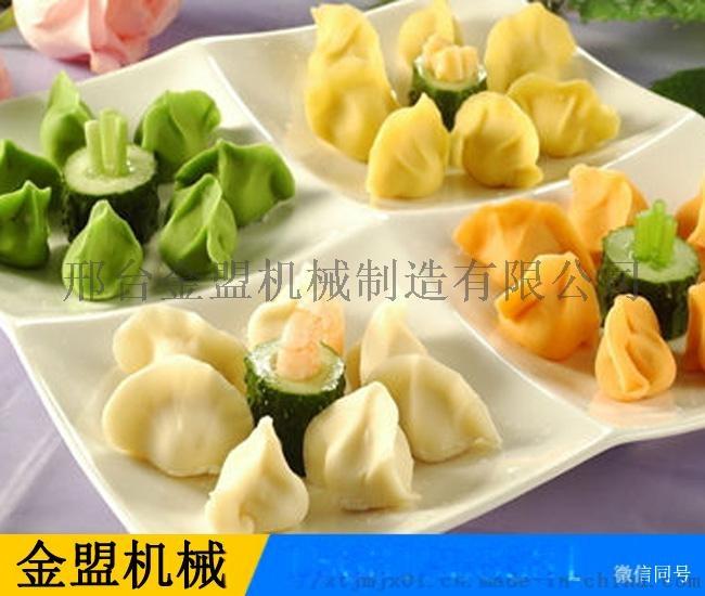 丹东单位餐厅小型水饺机市场零售价多少钱 技术升级103560122