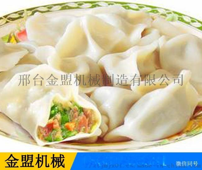 丹东单位餐厅小型水饺机市场零售价多少钱 技术升级103560102