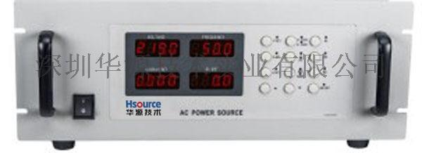 线性交流电源-可编程交流电源厂家823404182