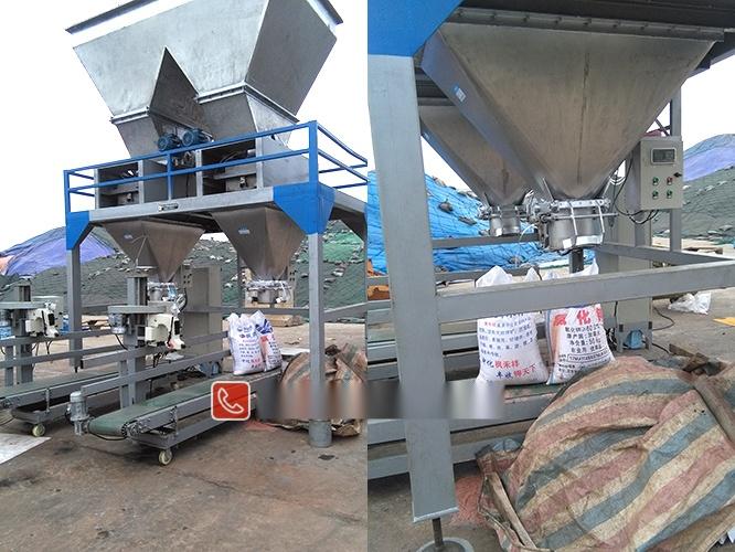 肥料化肥包装机厂家好价格优823398852