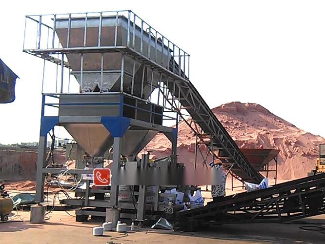 肥料化肥包装机厂家好价格优104548662
