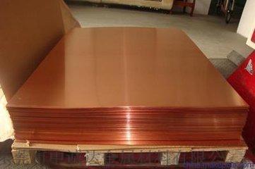 供应C1020P无氧铜/C1020P铜带104618115