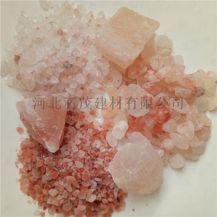 岩盐IMG20181211093042.jpg