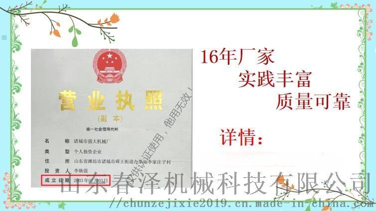 小工厂小作坊用高温杀菌锅 零食小型杀菌锅103611702