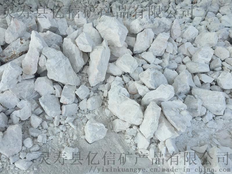 碳酸钙2.jpg