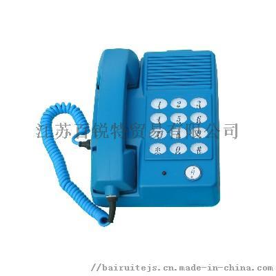 防爆自动电话机.jpg