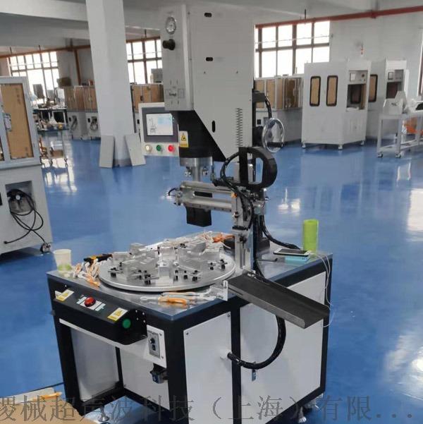 揚州牙刷轉盤超聲波焊接機 揚州牙刷超聲波轉盤焊接機817426942