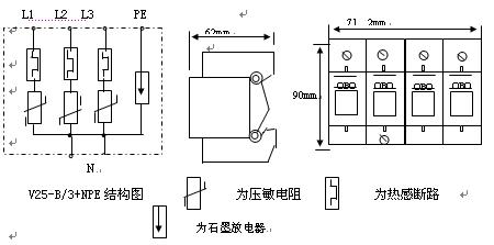 V25-B结构图1.png