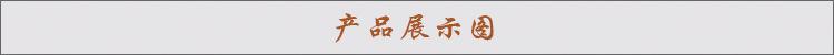 YL10.2硬质合金毛坯圆棒 D10钨钢棒材毛坯99293705