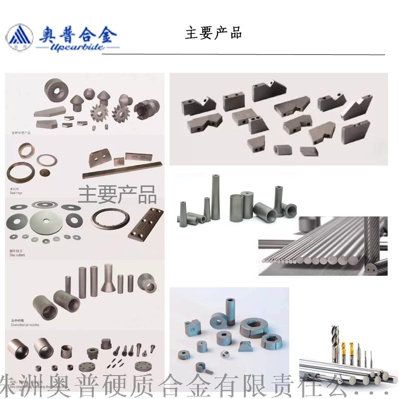 主要产品 (2).JPG