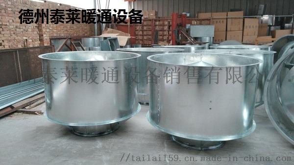 玻璃钢锥形风帽1筒形风帽2圆伞形风帽96K150104943915