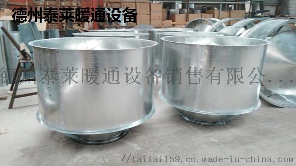 玻璃钢锥形风帽1筒形风帽2圆伞形风帽96K150104943895