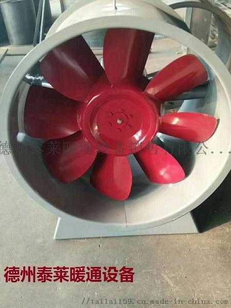 YTHL混流风机YTPY消防排烟风机94582095